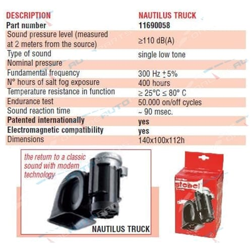 24volt Stebel Nautilus Compact Truck Air Horn 300Hz New + Relay New