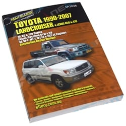 Workshop Repair Manual suits Toyota Landcruiser Petrol 70 80 100 Series Book 1990 to 2007